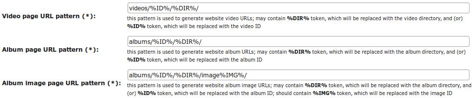 Настройка паттернов для ссылок на страницы видео и альбомов