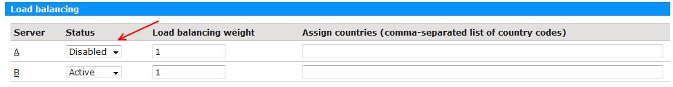 Выключение отдачи видео с сервера A и включение сервера В
