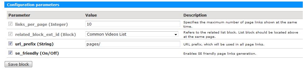 Параметры конфигурации блока pagination на странице списка видео